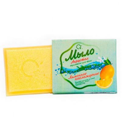 Мыло Акрустал для тела Лимонное наслаждение 100 гр